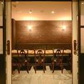 個室貸切12名様迄、店舗貸切最大35名様まで対応致します。大人数の宴会には12~18名様程度までOKのテーブル席が◎みんなで元気を補給して新しいスタートを!!