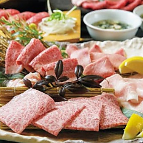 Go to Eat【料理14品!特選焼肉を楽しむ特別セット】Aコース+120分飲み放題 5940円(税込)