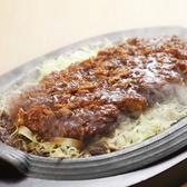 レストランわらじや 矢場とんのおすすめ料理3