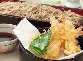 みとう庵のおすすめ料理2