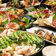 かりん 天神大名店のおすすめ料理1