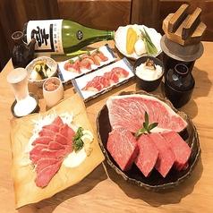 神戸牛ステーキ 寅松 生田ロード店の写真