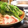 【あったか鍋♪】寒い季節!鍋が美味い!!