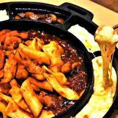 もつ料理と串焼 あさひ屋のおすすめ料理1