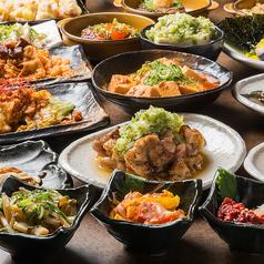定楽屋 北海道すすきの店のおすすめ料理1