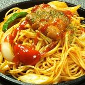 居酒屋 めるへん 広島のおすすめ料理3