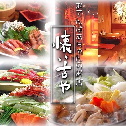 お刺身やお寿司、焼き鳥、串カツなど、美味しい料理が豊富なお店!