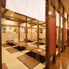 よかちゃん 天王寺店の雰囲気1