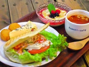Avanti-cafe アバンティカフェのおすすめ料理1