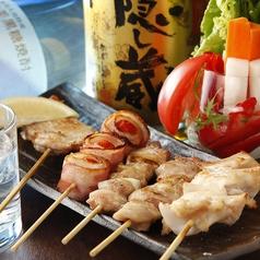 天遊 新宿のおすすめ料理1