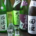 【豊富な地酒】美味い料理には、美味いお酒!!
