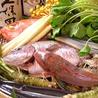 色彩和房 Wasabi ワサビ 雅 miyabi みやびのおすすめポイント1
