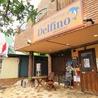 カフェ&ダイニング デルフィーノ 入曽店のおすすめポイント2