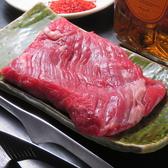 立肉家のおすすめ料理2