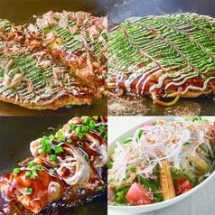 千房 お好み焼き イオンモール白山店のおすすめ料理1