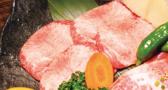 ゼッツバー Z's Bar 蓮根のおすすめ料理2