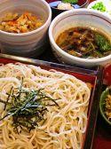 そば茶屋 華元 下関大丸店のおすすめ料理3