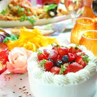 ◆当店サービス1番人気◆誕生日・記念日・デートにも