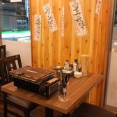 浜焼太郎 本川越店の雰囲気3
