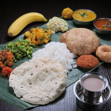 南インドダイニング ラニー 平間店のおすすめ料理1