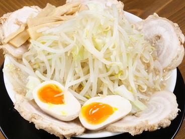 好麺 たまらんのおすすめ料理1