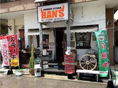 JUMBO STEAK HAN'S ハンズ 石垣店の雰囲気3