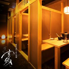 炭火地鶏 室鶏 日本橋三越前本店特集写真1
