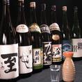 【豊富な日本酒】店主が厳選した日本酒、各種取り揃えております。日本酒×名古屋名物で、大人な時間を過ごしてみては?
