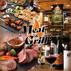 ASIAN MEAT&GRILL 品川店の写真