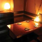 掘りごたつ式テーブル個室。2名様~【相模大野 居酒屋 飲み放題 3時間 個室】