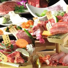 焼肉 愛彩 あいさい 錦・栄店のコース写真