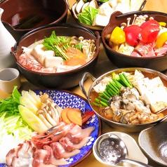 小料理 はなよし ハナヨシのコース写真