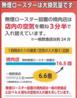 焼肉 創作韓国料理 韓国さくら亭 烏丸店のおすすめポイント2