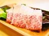 吉松亭のおすすめポイント1