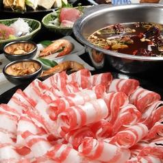 おいどん 渋谷店のおすすめ料理1