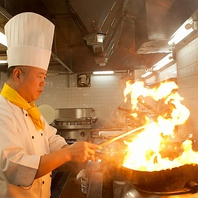 半世紀続く中国料理店