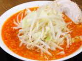 好麺 たまらんのおすすめ料理2