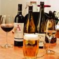 ビストロ男前ではエーデルピルスというサッポロのワンランク上のビールや、系列店のココチーノよりも上質なワインを取りそろえています。