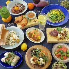 オーガニック&エスニック料理 Vege Holic 代官山のおすすめ料理1