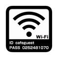 店内はFREE Wi-Fiあり!コンセントも完備してますのでご自由にご利用ください♪