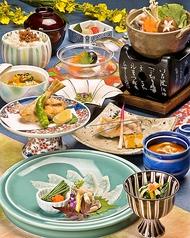 新日本料理 花万葉の写真