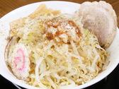 好麺 たまらんのおすすめ料理3