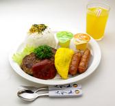 牛藩 南国店のおすすめ料理2