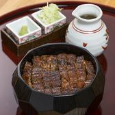ひつまぶし 名古屋 備長 池袋パルコ店のおすすめ料理2