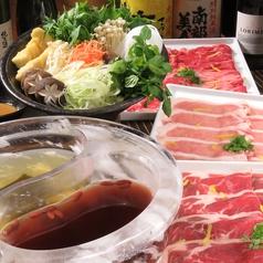 お箸家 柚子のおすすめ料理1