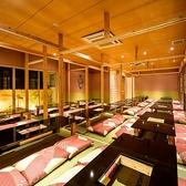和食料理 九州めぐり 平戸やの写真