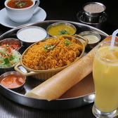 南インドダイニング ラニー 平間店のおすすめ料理2