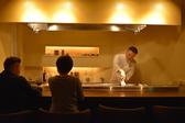鉄板焼 バンブーグラッシィ 恵比寿店の雰囲気3