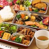 ふぐ はも割烹 三田 山田屋のおすすめ料理3