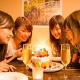 女子ママ昼宴会に最適◎3H飲放付2880円~♪